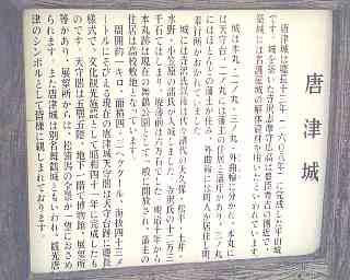 karatsu6.jpg